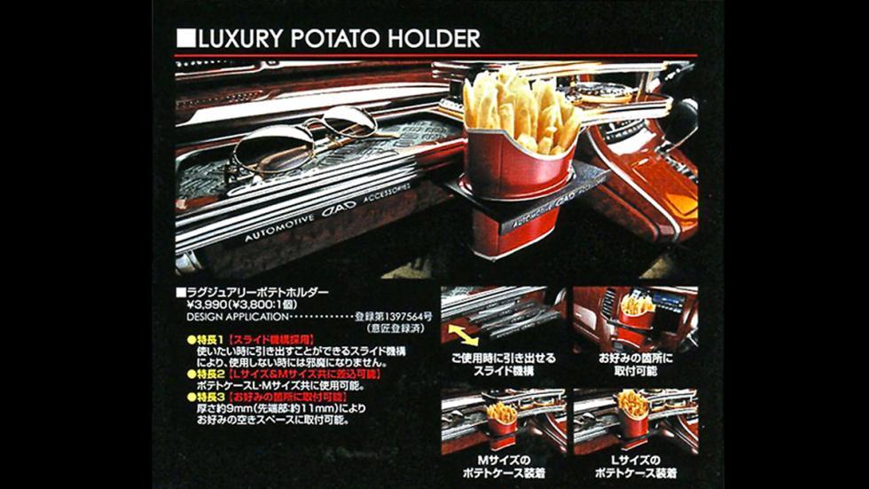 peores-accesorios-para-coches-porta-patatas-fritas
