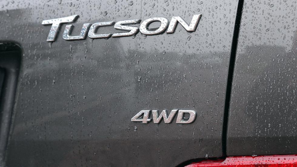 Prueba Hyundai Tucson 2015 logo