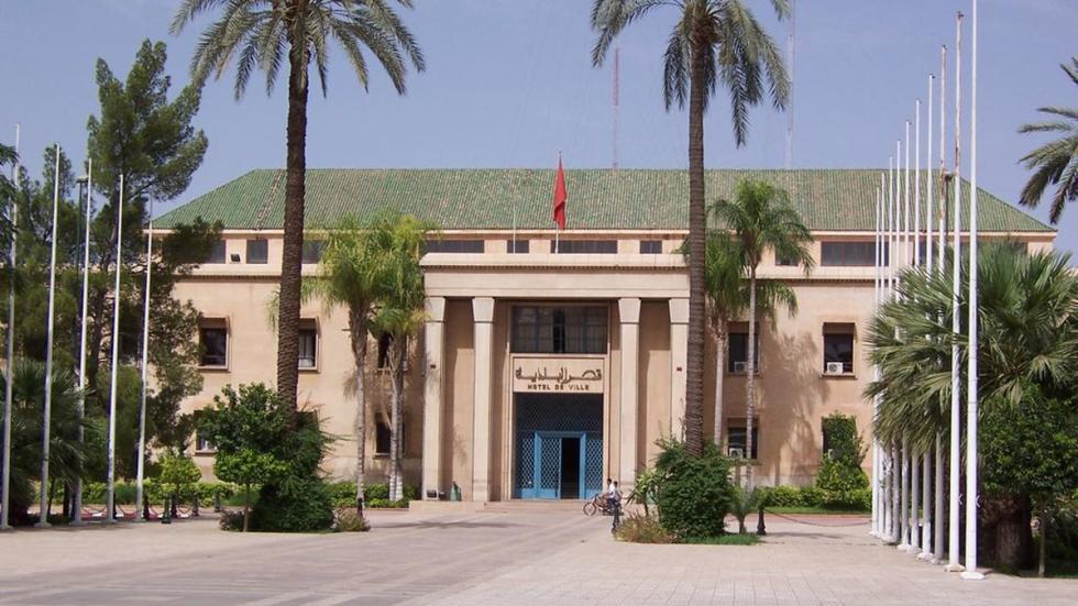 City Hall de Marrakech