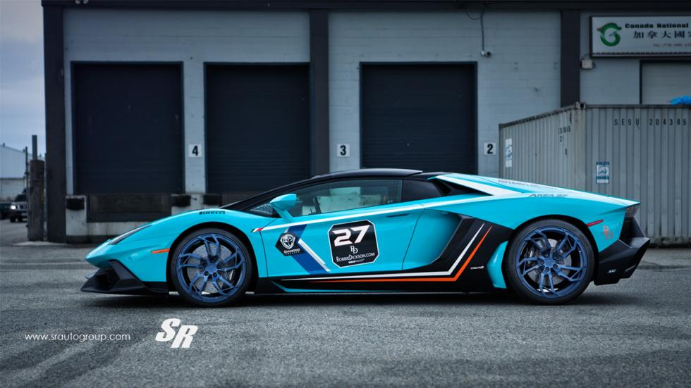 Lamborghini Aventador SR lateral