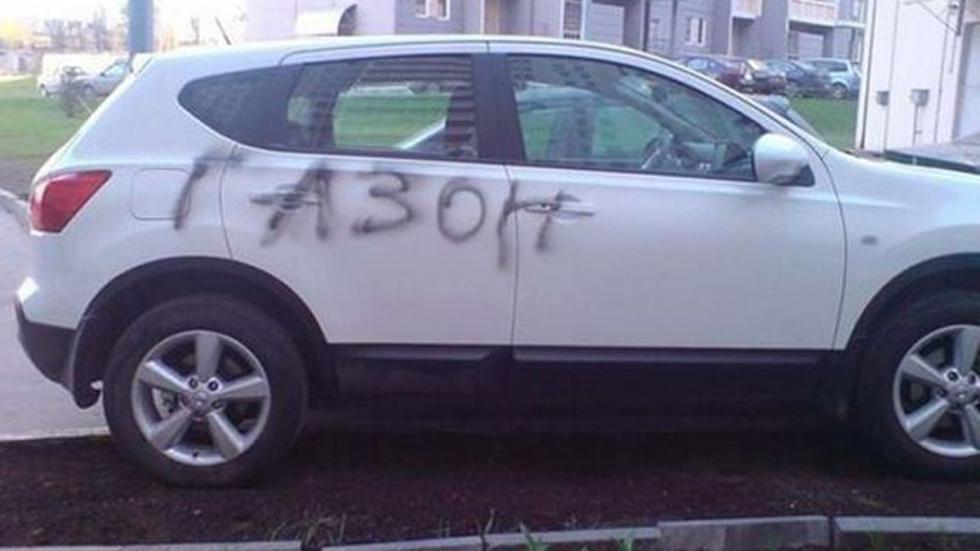 castigo-conductores-aparcan-mal-grafiti