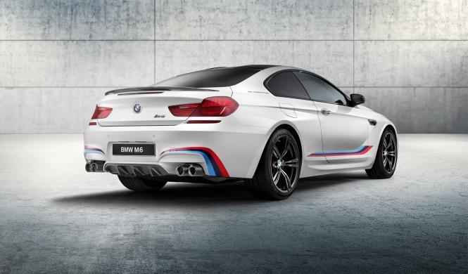 difusor de la zaga del BMW M6 Competition Edition