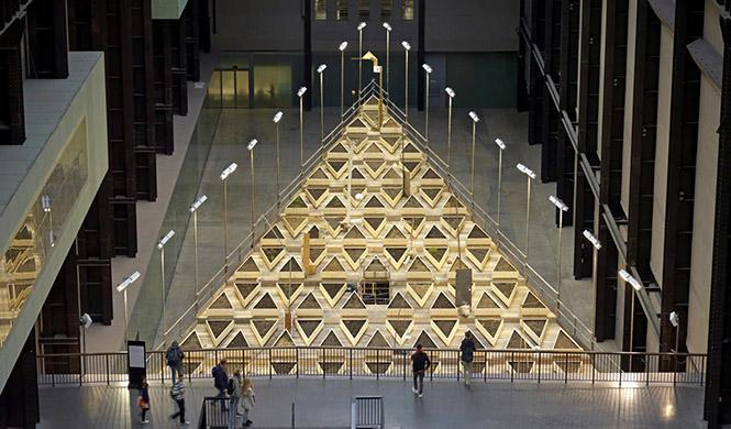 Empty Lot Hyundai Commission Tate Modern Sala de Turbinas