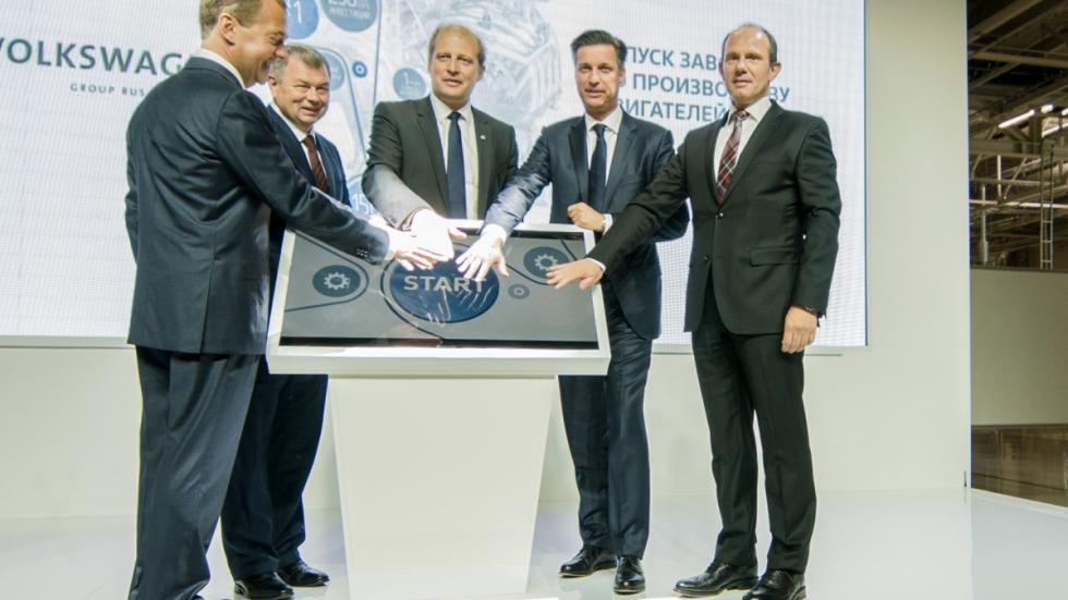 implicados en el escándalo de VW
