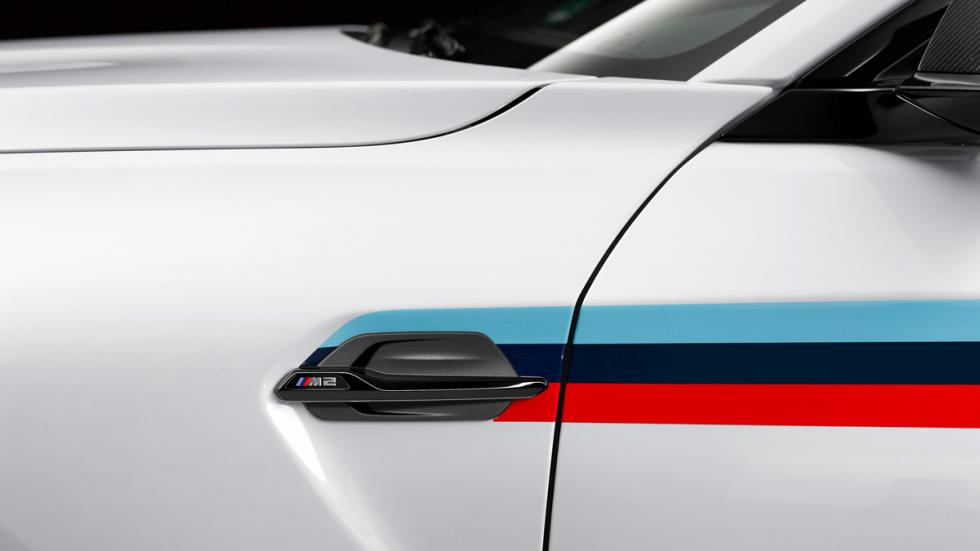 BMW M2 Coupé M Performance