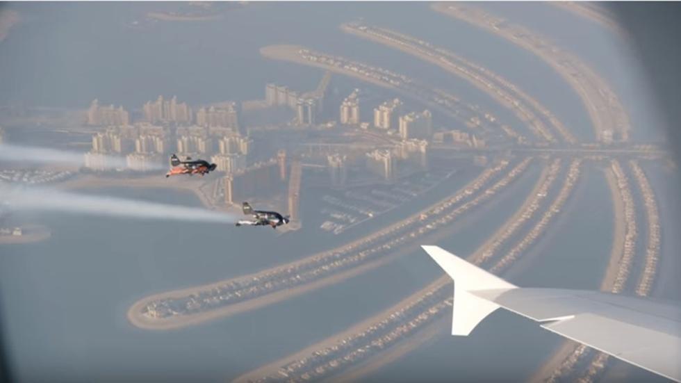 vista emirates