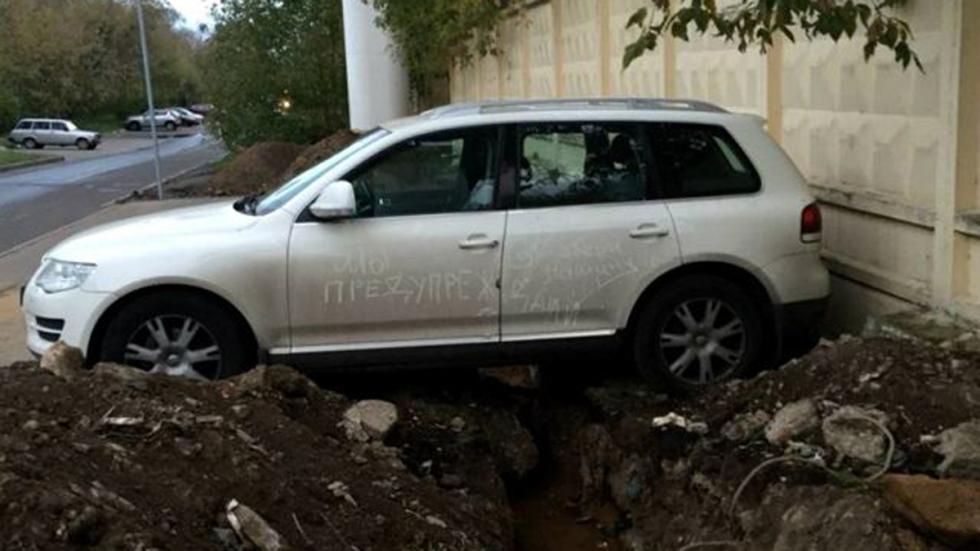 coches-víctimas-venganzas-touareg