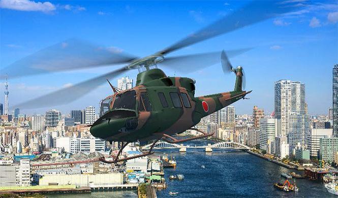 Helicóptero de Subaru para el ejercito japonés