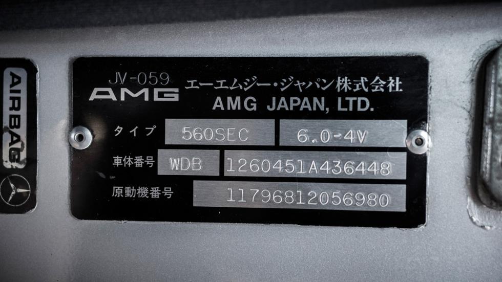 Mercedes 560 AMG placa