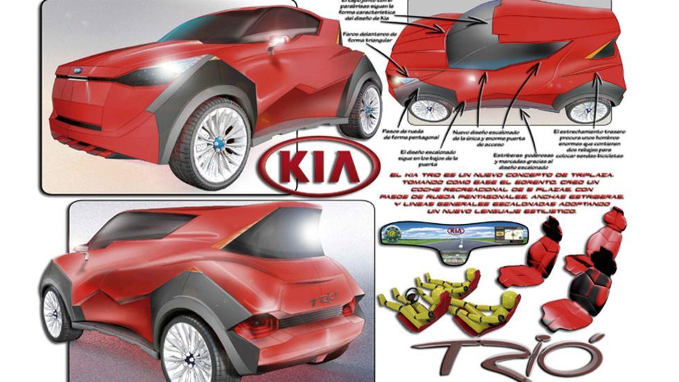 concurso de Diseño Kia-Auto Bild