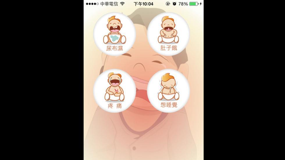 opciones llanto app