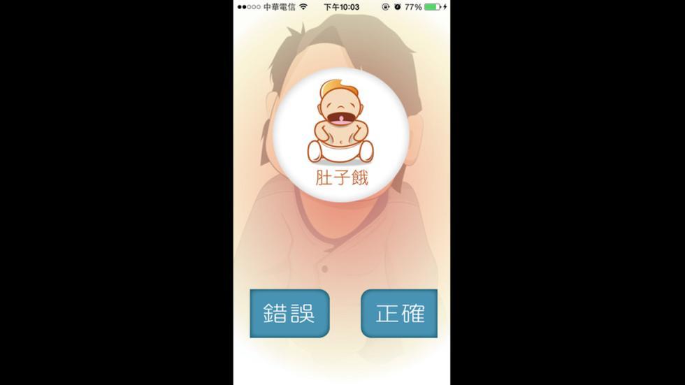app que traduce llantos