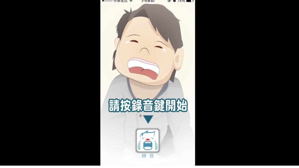 app traduce llanto