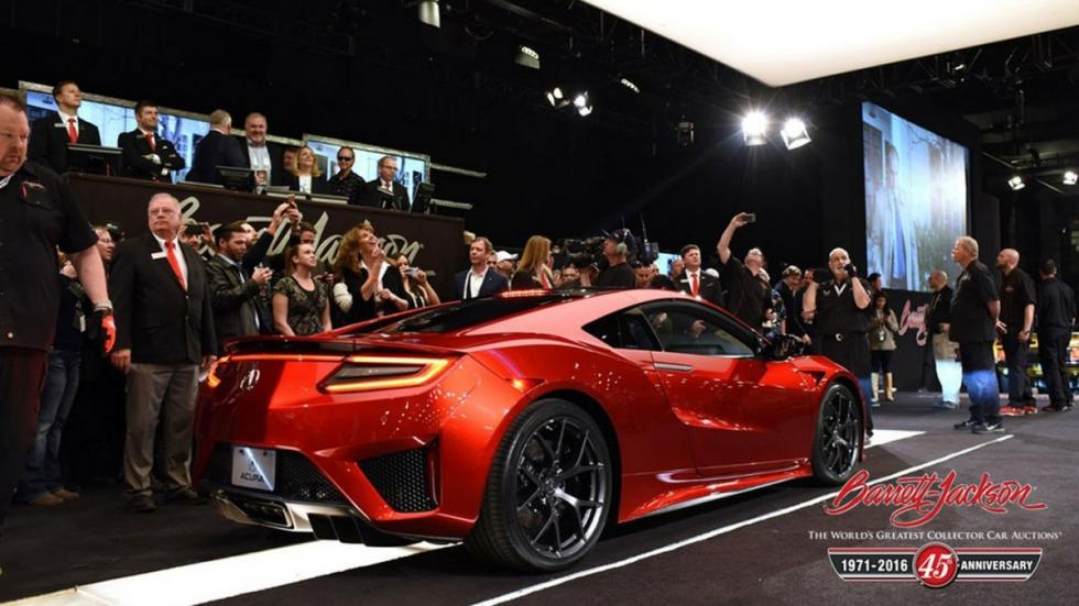 Vendido primer Honda NSX