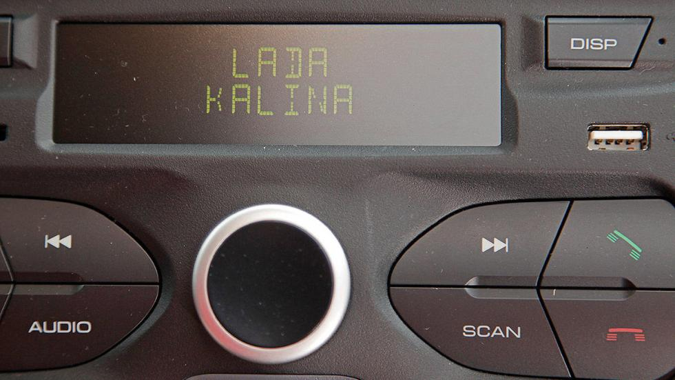 Kalina Cross pantalla
