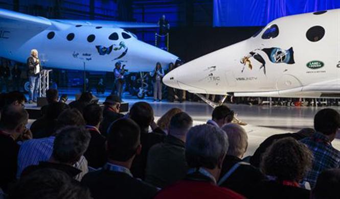 Land Rover Virgin SpaceShipTwo 4