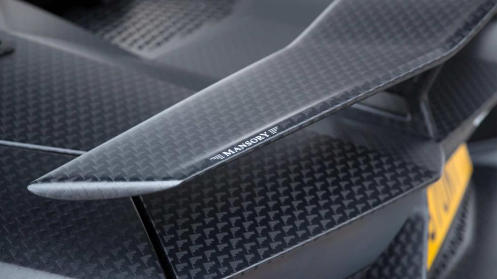 zaga del Aventador Superveloce J.S 1 Edition