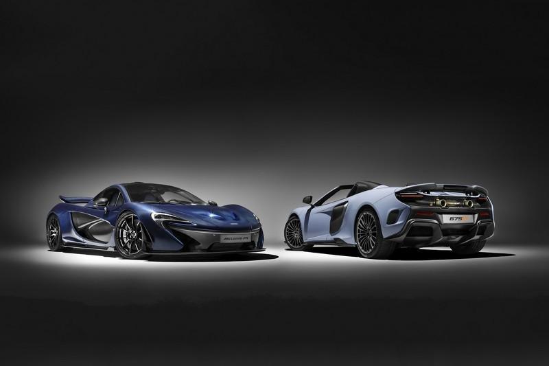 McLaren P1 de fibra de carbono