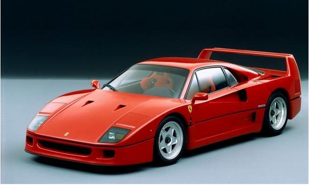 Ferrari F40 coupe