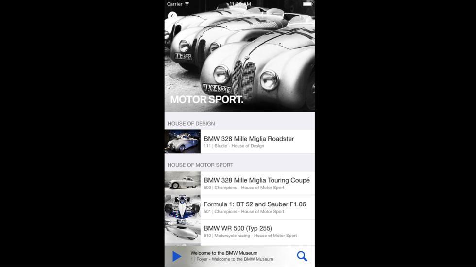 bmw museum hueco motorsport