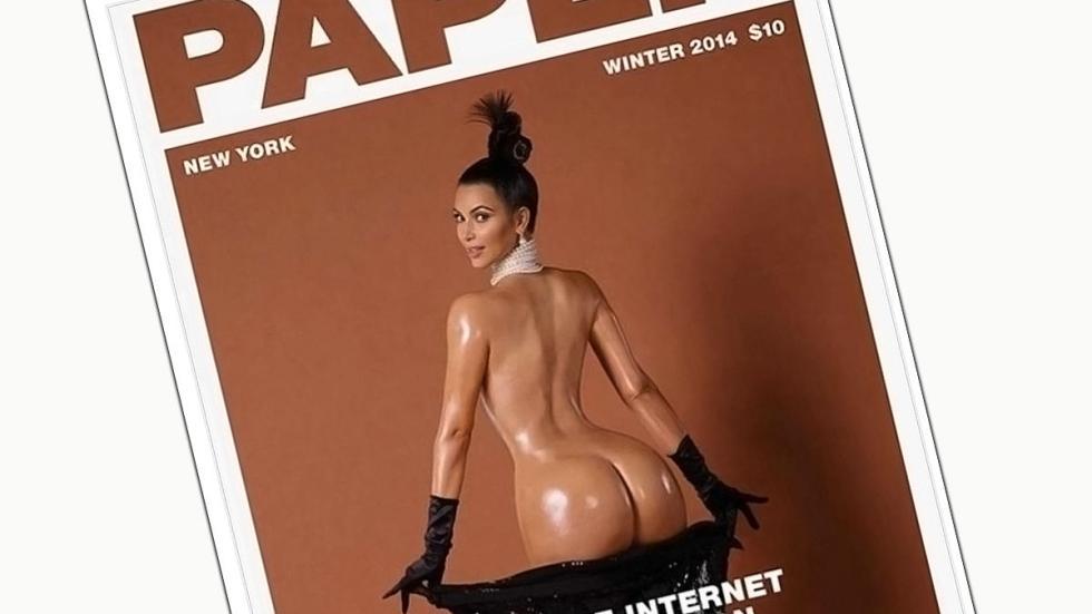 Kim Kardashian portada Paper