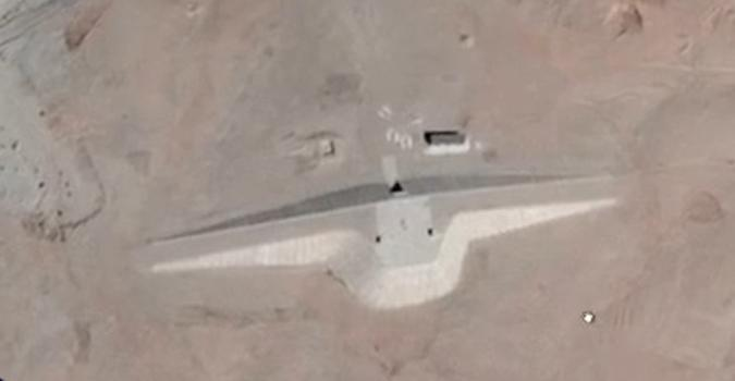 segunda parte misterioso edificio google maps