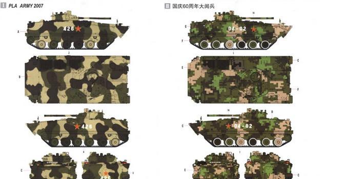 diseño tanque convencional y tanque camuflado digital