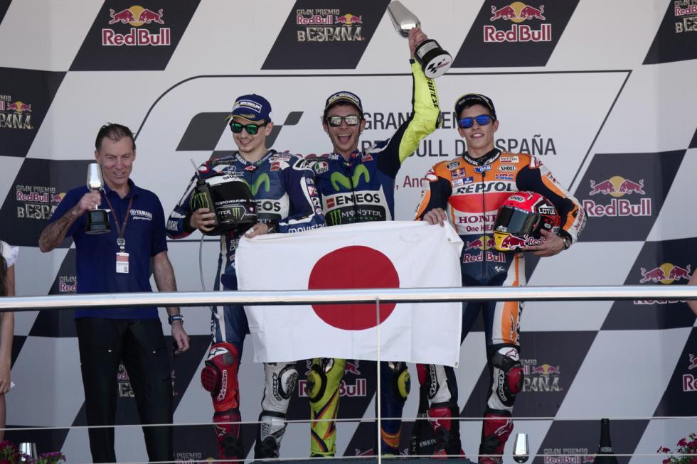 Victoria-Rossi-Jerez-2016-5
