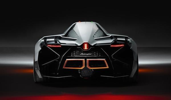 Lamborghini Egoista trasera
