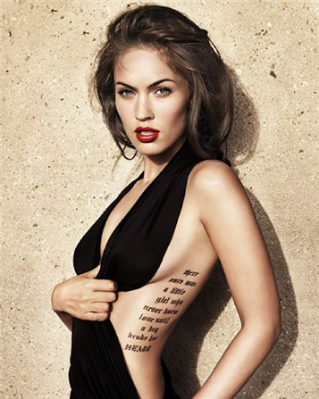 Megan Fox. Foto: Instagram