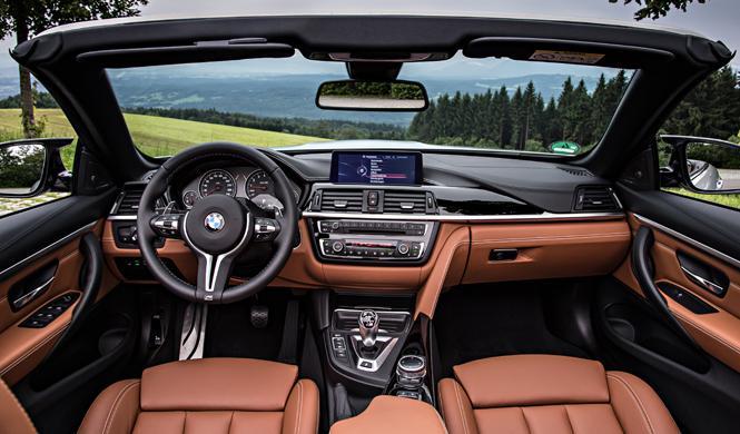 BMW Individual Amaro