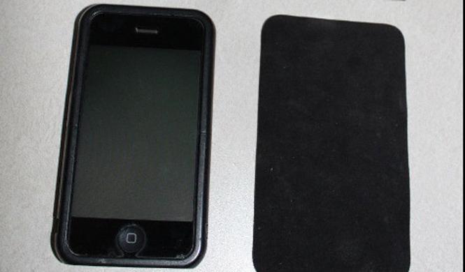 aparatos obsoletos venta internet iphone 1