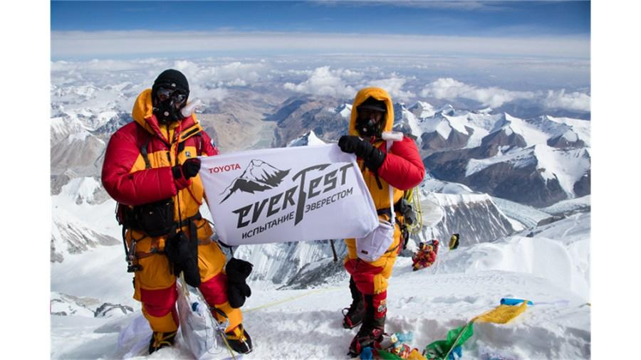 Toyota en el Everest