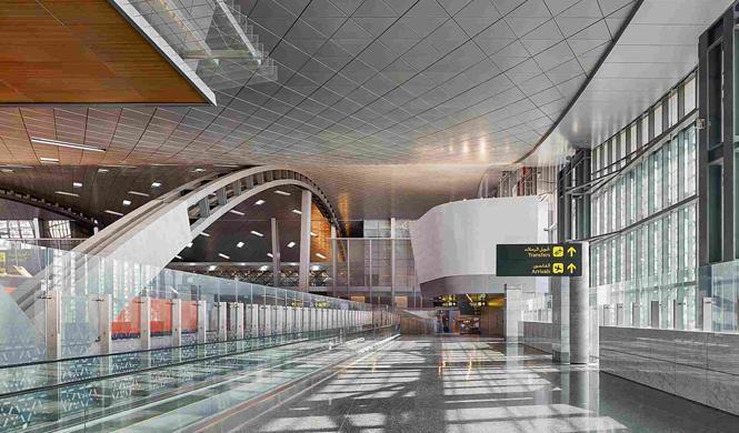 aeropuerto hamad doha terminal