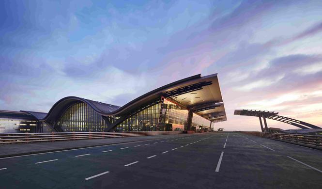 aeropuerto hamad doha terminal lujo