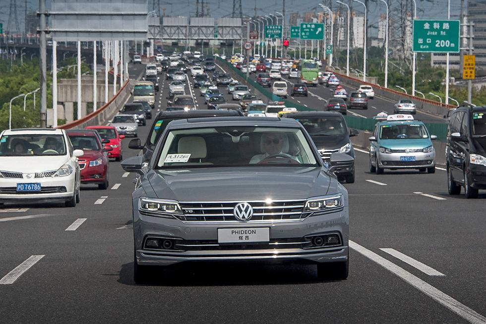 VW Phideon en China