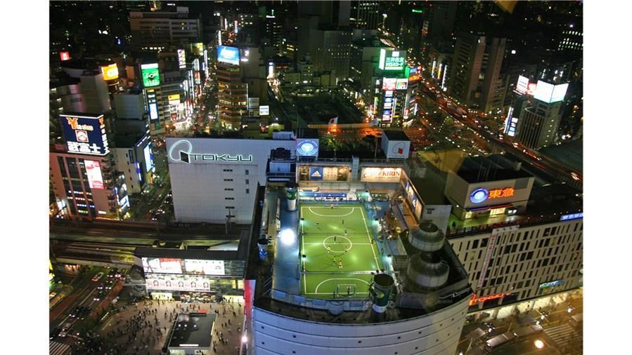 Estadio Adidas, Tokio (Japón).