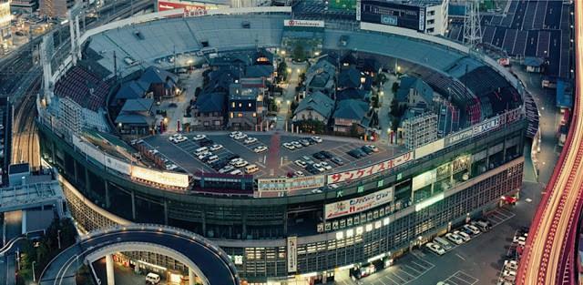 Estadio de Osaka (Japón).