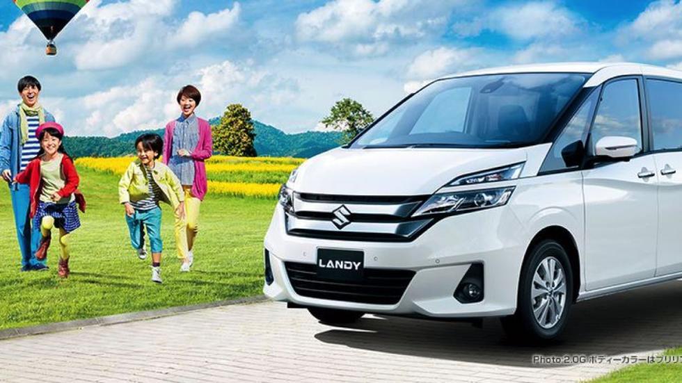 Suzuki Landy familiar