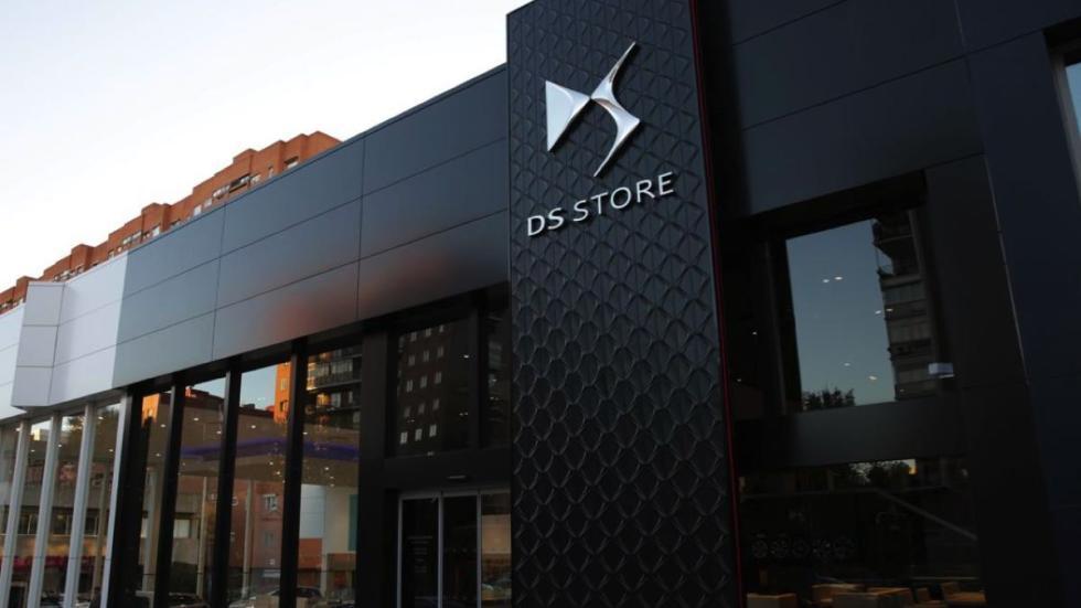 DS Store Madrid fachada