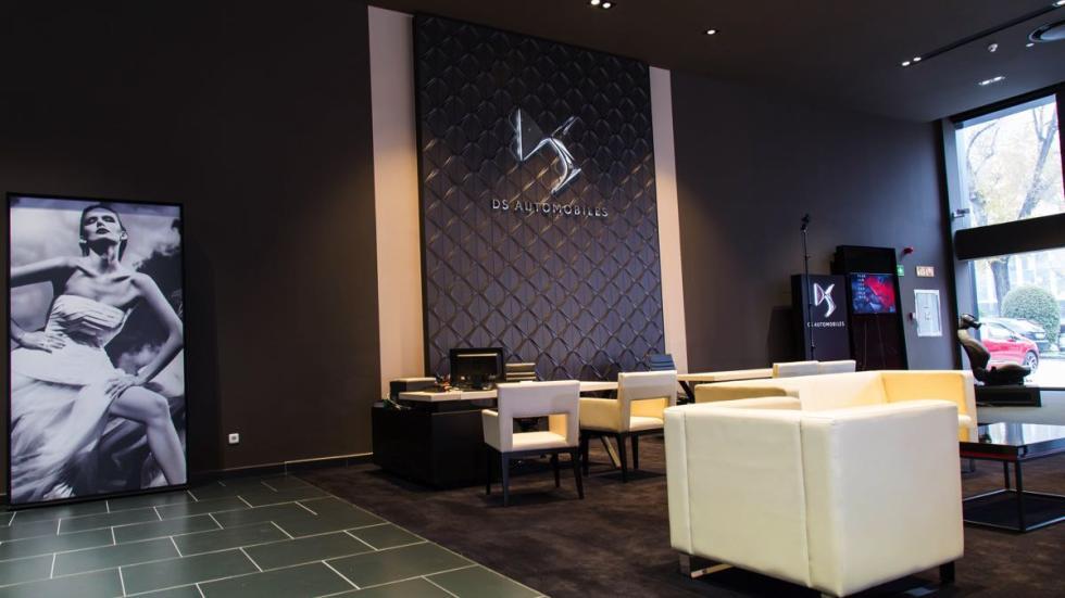 DS Store Madrid salón