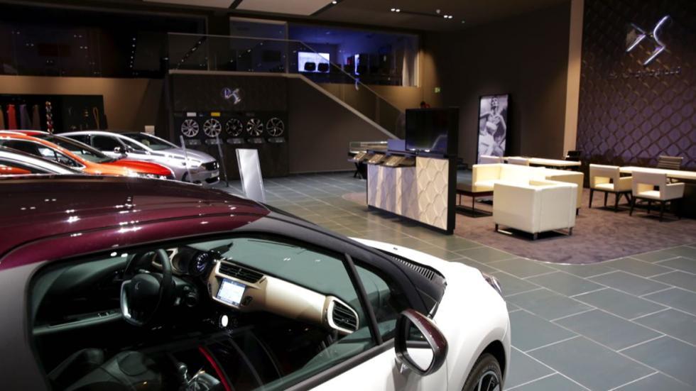 DS Store Madrid salón 2