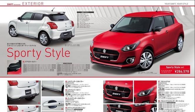 Acabados Suzuki Swift 2017