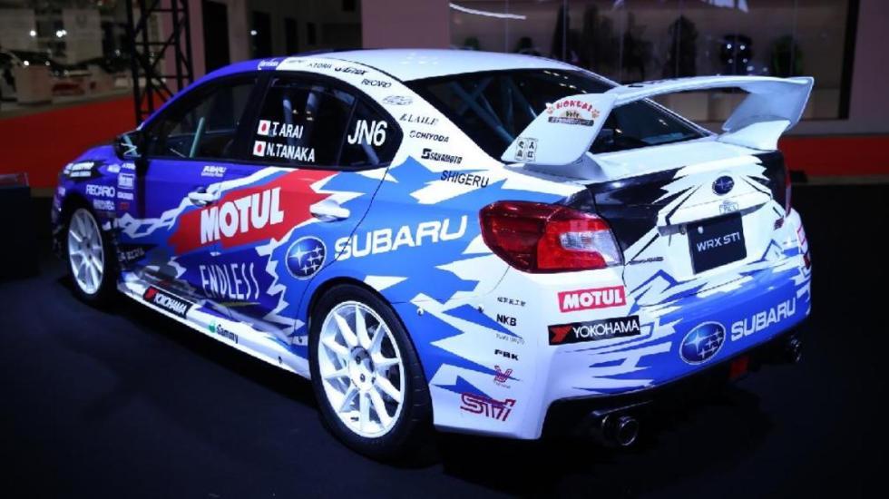 Novedades Subaru Salón Tokio 2017