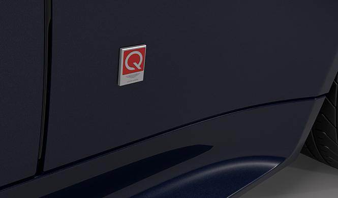 Aston Martin Vantage Red Bull Racing Edition logo q by aston martin