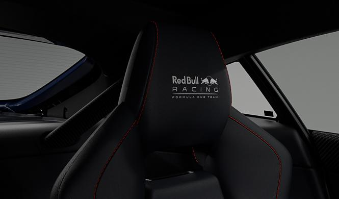 Aston Martin Vantage Red Bull Racing Edition detalle reposacabezas