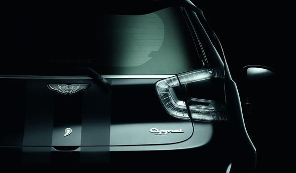 Aston Martin Cygnet trasera