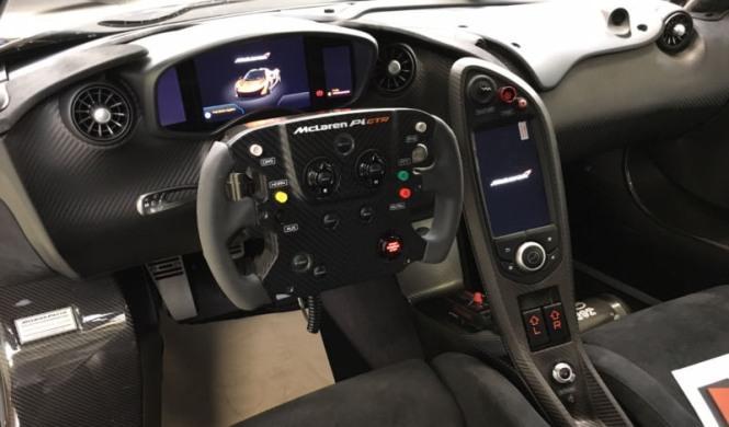 Venta McLaren P1 GTR Ámsterdam