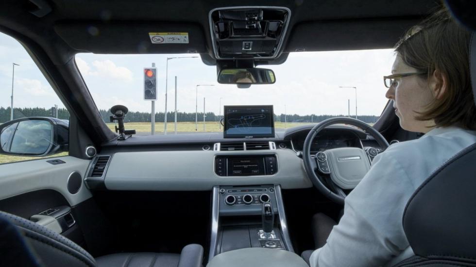 Range Rover Sport autónomo