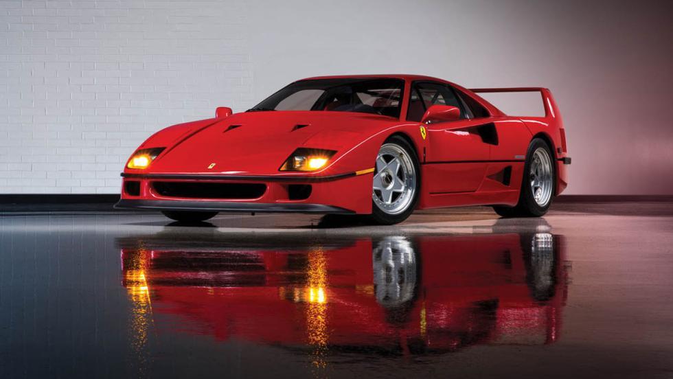 Lote de Ferrari a subasta (XX)